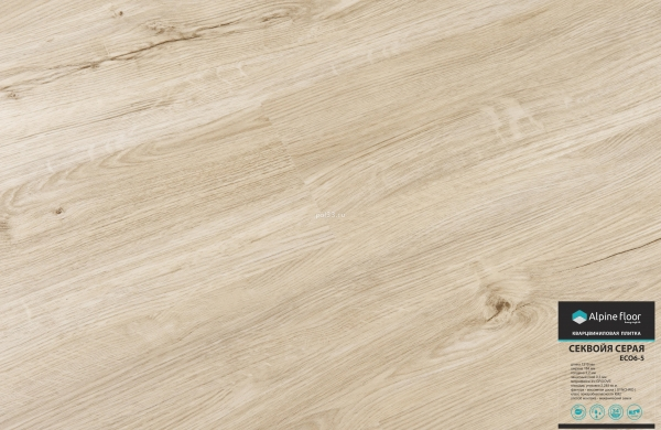 Виниловые полы AlpineFloor коллекция Sequoia ECO6-5 Grey