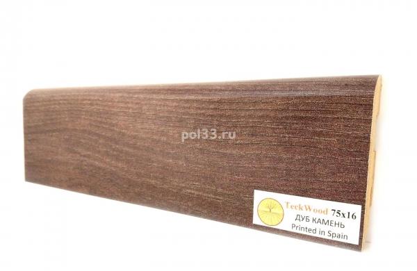 Плинтус мдф ламинированный цветной Teckwood Дуб Камень