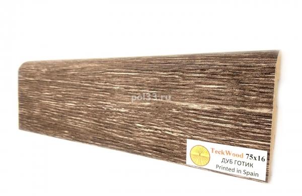 Плинтус мдф ламинированный цветной Teckwood Дуб Готик