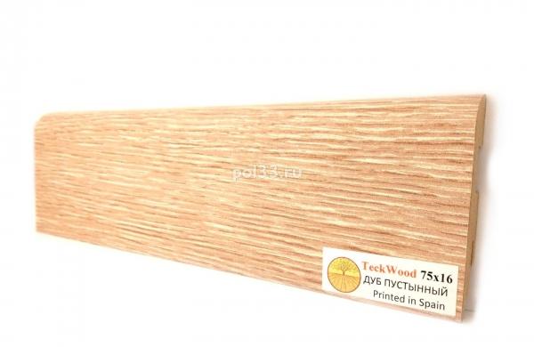 Плинтус мдф ламинированный цветной Teckwood Дуб Пустынный