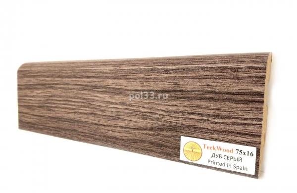 Плинтус мдф ламинированный цветной Teckwood Дуб Серый