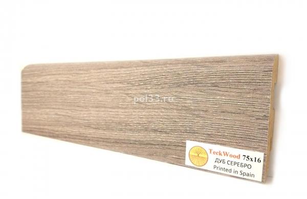 Плинтус мдф ламинированный цветной Teckwood Дуб Серебро