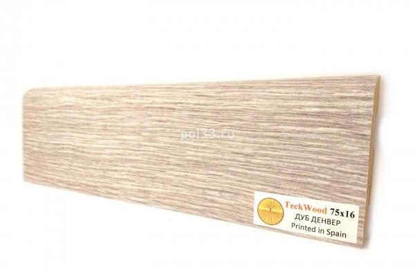 Плинтус мдф ламинированный цветной Teckwood Дуб Денвер