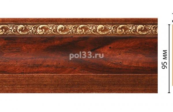 Плинтус из дюрополимера Decomaster 153-1084