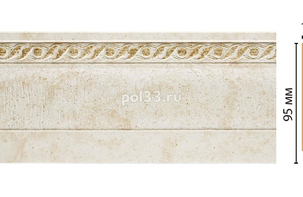 Плинтус из дюрополимера Decomaster 153-41