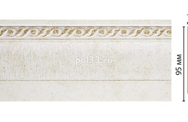 Плинтус из дюрополимера Decomaster 153-40