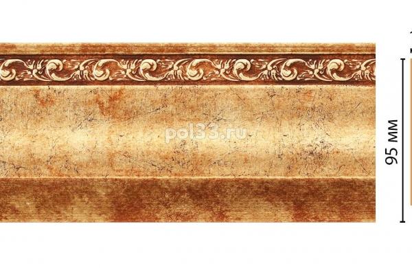 Плинтус из дюрополимера Decomaster 153-552