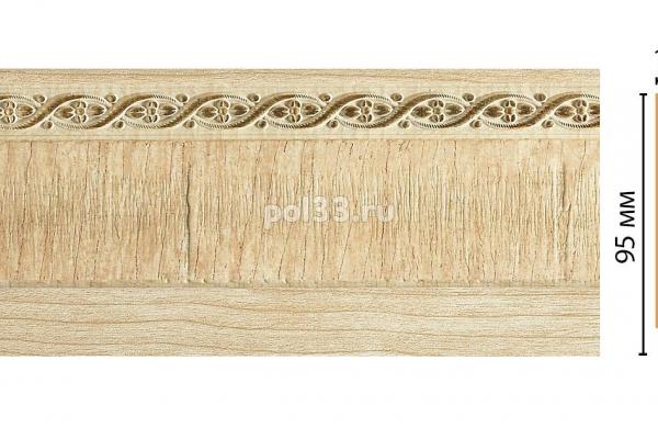 Плинтус из дюрополимера Decomaster 153-5