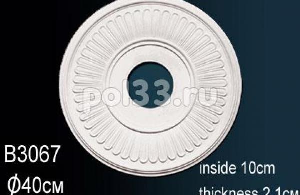 Лепной декор Perfect Розетка B3067